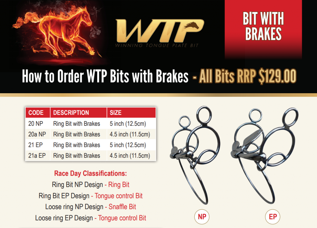 how to order wtp with brakes 1